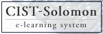 CIST-Solomon